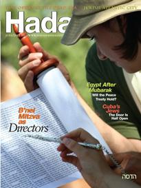 Hadassah Magazine Cover Image by Jeff Finkelstein